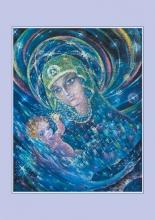 Божественная Мать. The Divine Mother