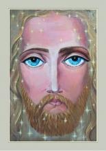 Иисус. Jesus