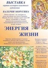 Афиша Омск